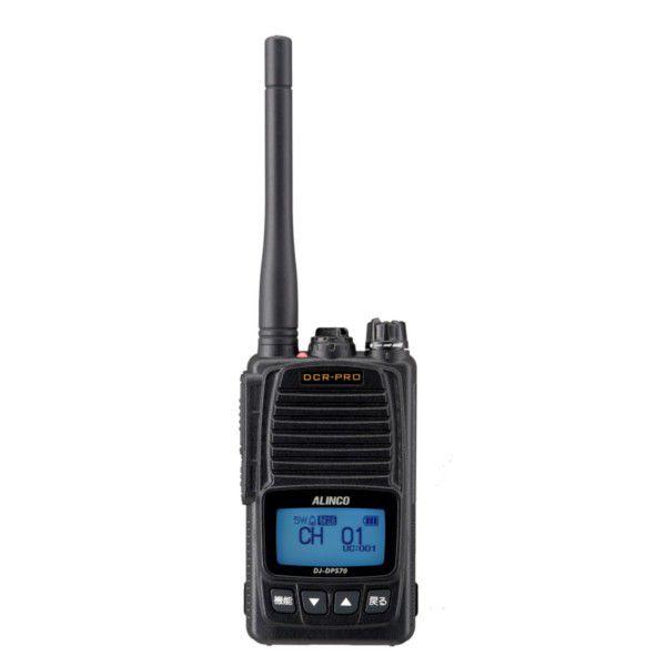 ALINCO アルインコ 5W デジタル30ch (351MHz) ハンディトランシーバー DJ-DPS70KB デジタル簡易無線 登録局