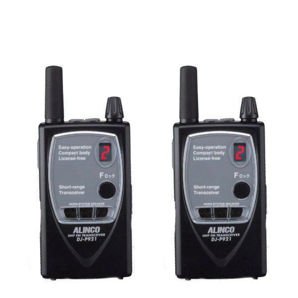 ALINCO アルインコ 薄型 特定小電力トランシーバー DJ-P921S (ショートアンテナ) 2台セット 中継器対応(無線機・インカム)