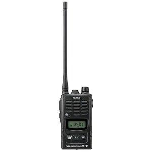 ALINCO アルインコ 多人数同時通話型無線システムDJ-M10(無線機・トランシーバー)