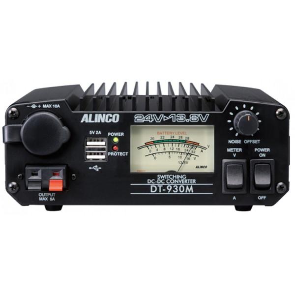 ALINCO アルインコ 30A級スイッチング方式DCDCコンバーター(DC24V-DC12V) DT-930M