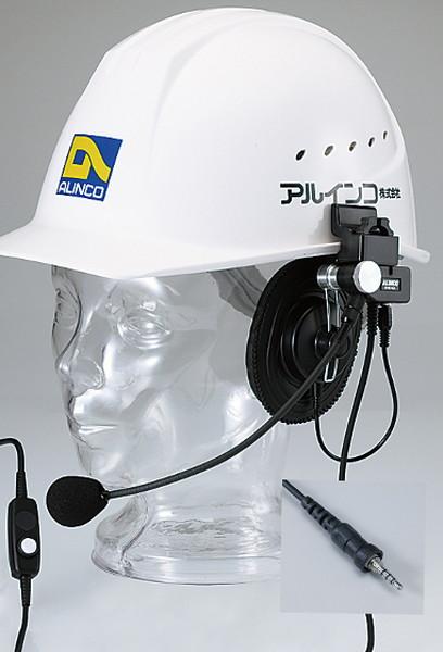ALINCO アルインコ EME-63A ヘルメット用ヘッドセット 防水ねじ込みプラグ DJ-P22 / P221 / P222シリーズ等対応