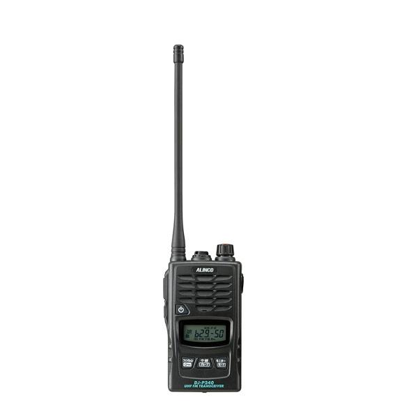 ALINCO アルインコ DJ-P240L ロングアンテナ  交互通話・交互中継通話対応特定小電力トランシーバー