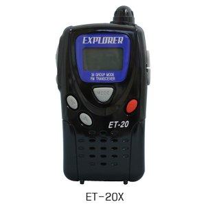 FRC/エフ・アール・シースタンダードモデルET-20X2台組/特定小電力トランシーバー/ブラック(無線機・インカム)