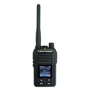 FRC/エフ・アール・シー FIRSTCOMデジタルトランシーバーFC-D301W (5W 30ch デジタルトランシーバー)(無線機・インカム)