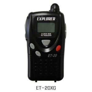 FRC/エフ・アール・シースタンダードモデルET-20XG2台組/特定小電力トランシーバー/ガンメタリック(無線機・インカム)