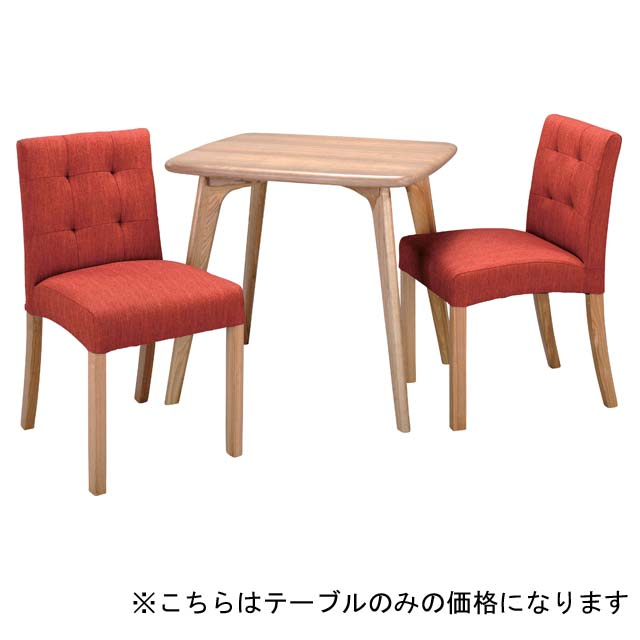 Wooden Dining Table Chic 80 Cm Width Width 80 Cm Cafe Tables Dining Room  Table Table Part 62