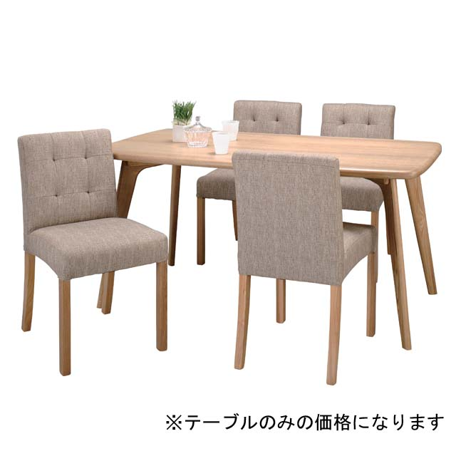 Wooden Dining Table Chic 150 Cm Width Natural 4 Person For Persons People Hung Room