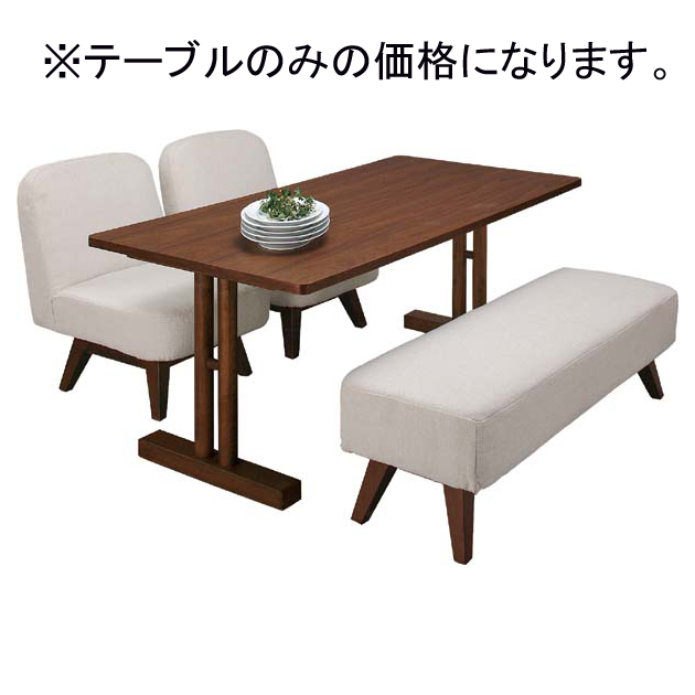ダイニングテーブル 木製 シンプル 幅150cm ブラウン 4人用 四人用 食堂テーブル 食卓テーブル カフェテーブル てーぶる