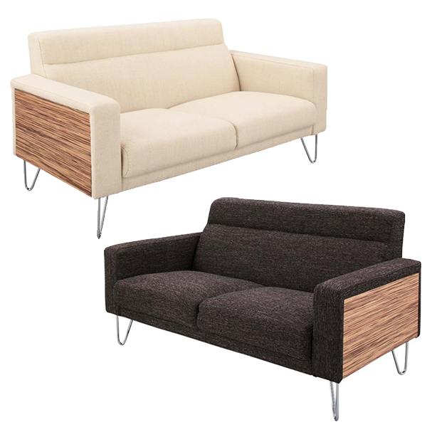 ソファー 2人掛けソファー 幅140cm 2人用ソファー 二人掛け 二人用 布張り製 モダン ベージュ ブラウン そふぁー