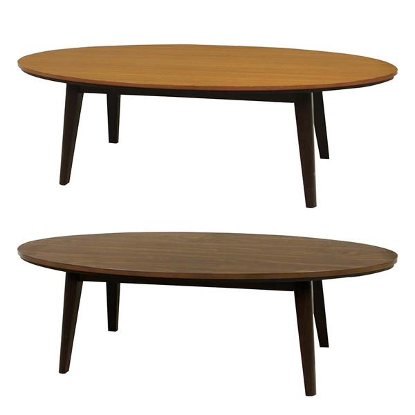 こたつ コタツ 円型 家具調こたつ 家具調コタツ テーブル おしゃれ インテリアこたつ インテリアコタツ 木製 北欧風 120cm幅 幅120cm丸型 ブラウン ダークブラウン