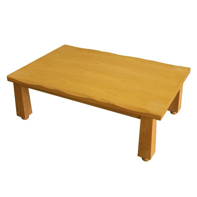 こたつ コタツ 長方形 家具調こたつ 家具調コタツ テーブル おしゃれ インテリアこたつ インテリアコタツ 木製 和風 150cm幅 幅150cm ナチュラル