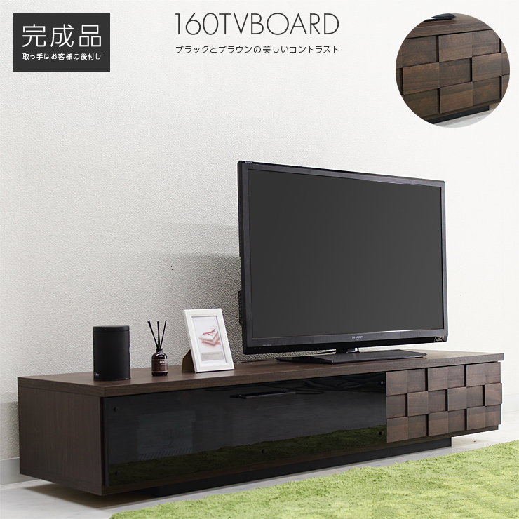 Dreamrand Tv Table Tv Sideboard Lowboard Completed Wood Stylish 160