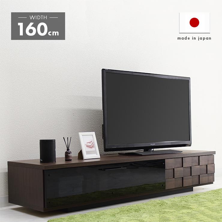 dreamrand rakuten global market tv table tv sideboard lowboard completed wood stylish 160 cm. Black Bedroom Furniture Sets. Home Design Ideas