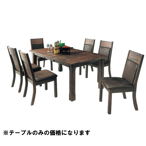 Anese Modern Style Wood Dining Table 180 Cm Width Telescopic 6 People Hung On A Six Seat Café Room