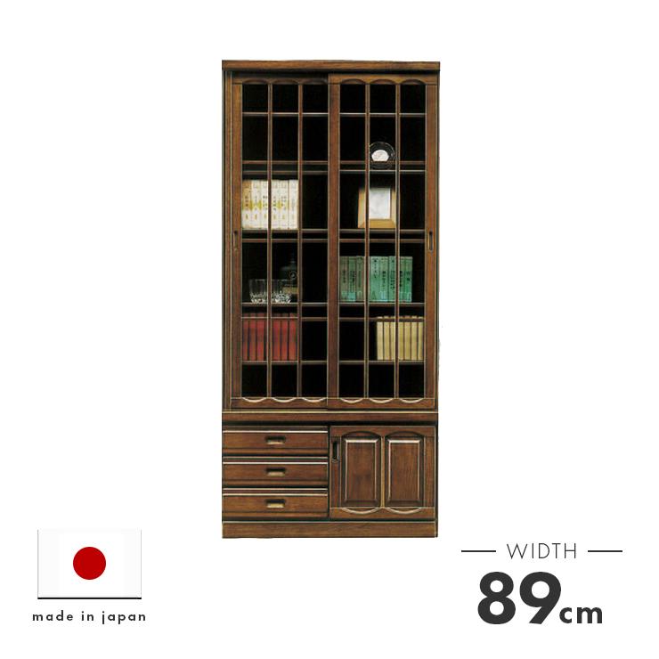 書棚 本棚 完成品 ブックシェルフ 本収納 収納棚 キャビネット リビング収納 飾り棚 飾棚 扉付き 木製 モダン 90cm幅 幅90cm ブラウン 国産品 日本製