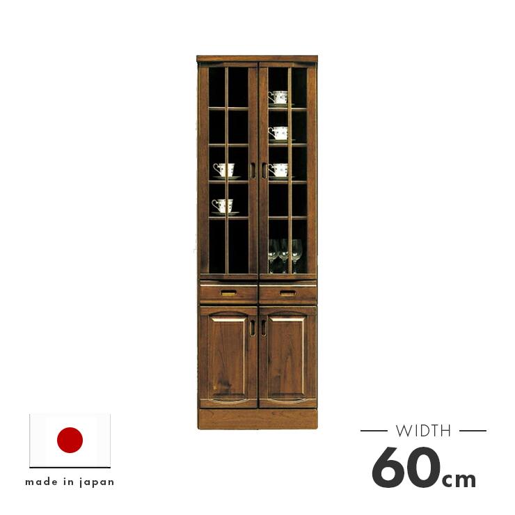 食器棚 完成品 幅60cm 60cm幅 60幅 高さ184cm ダイニングボード キッチンボード 食器収納家具 キッチン収納棚 水屋 木製 モダン ブラウン 国産品 日本製