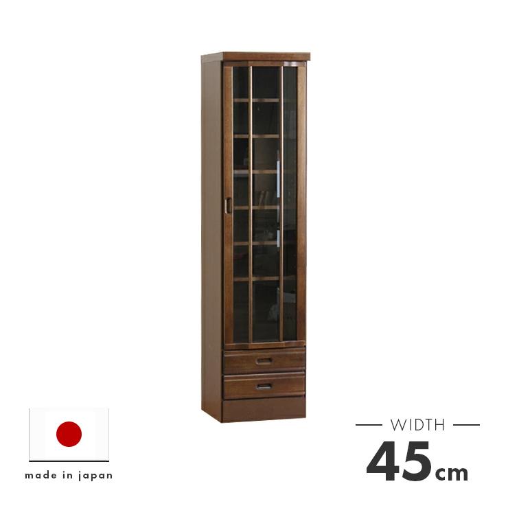 書棚 本棚 完成品 ブックシェルフ 本収納 収納棚 キャビネット リビング収納 飾り棚 飾棚 扉付き 木製 和風モダン 45cm幅 幅45cm スリム ブラウン 国産品 日本製