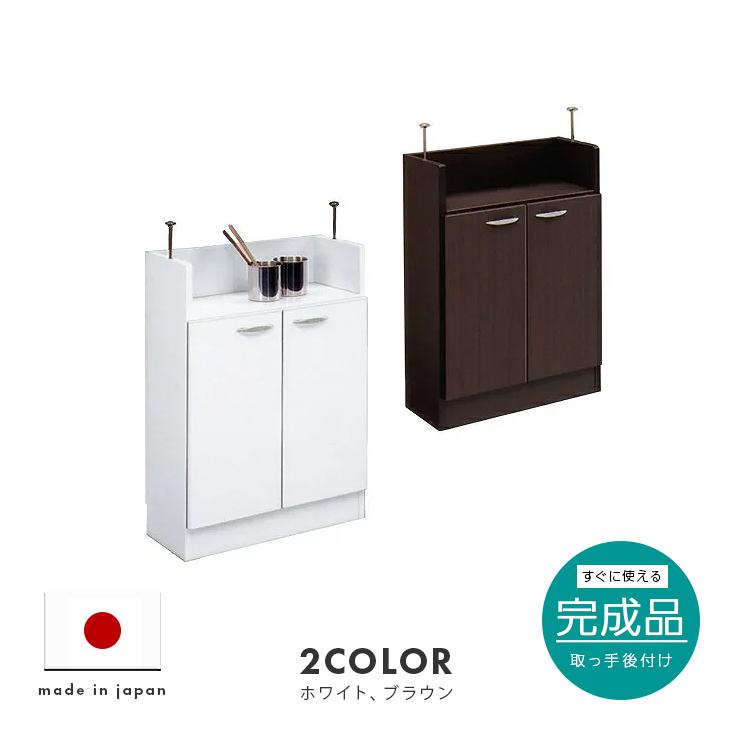 カウンター下収納 完成品 シンプル 60cm幅 幅60cm ホワイト 白 国産品 日本製 キッチン収納家具 食器棚 食器収納  スリム 薄型