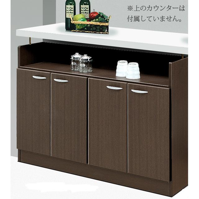 カウンター下収納 完成品 シンプル 120cm幅 幅120cm ブラウン 国産品 日本製 キッチン収納家具 食器棚 食器収納  スリム 薄型