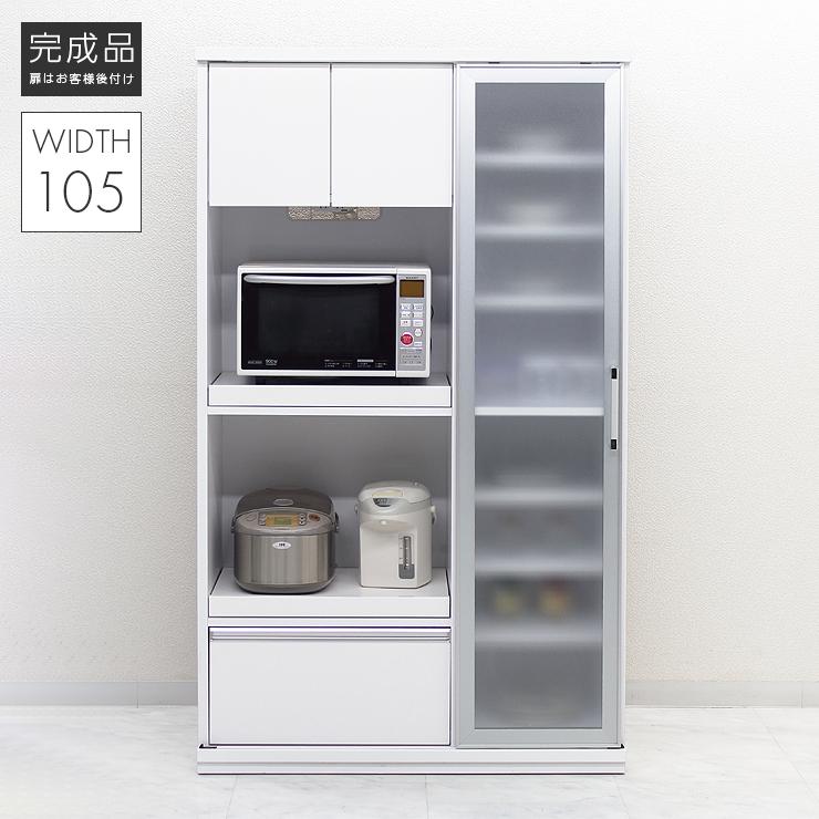 食器棚 レンジ台 完成品 幅105cm 引き戸 引き出し付き キッチン収納棚 ホワイト 白