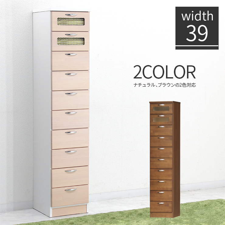 high drawers italian white clearance gloss dream of drawer dresser modern sale chest