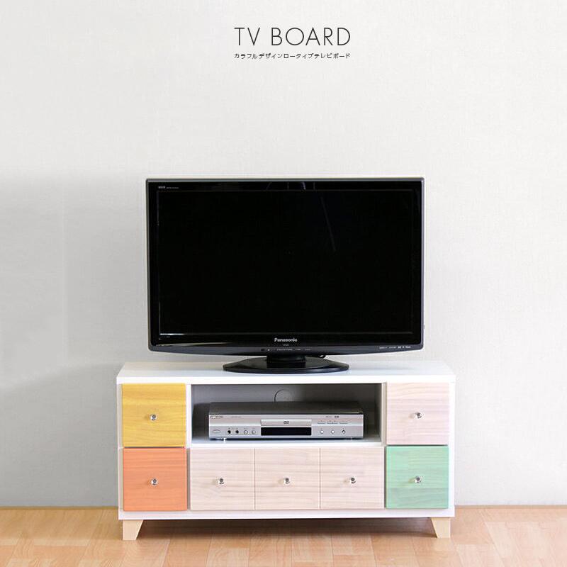 テレビ台 テレビボード ローボード 完成品 木製 カントリー風 95cm幅ロータイプテレビボード TVボード てれび台 TV台 リビングボード AV収納 テレビラック 32インチ対応 32型対応