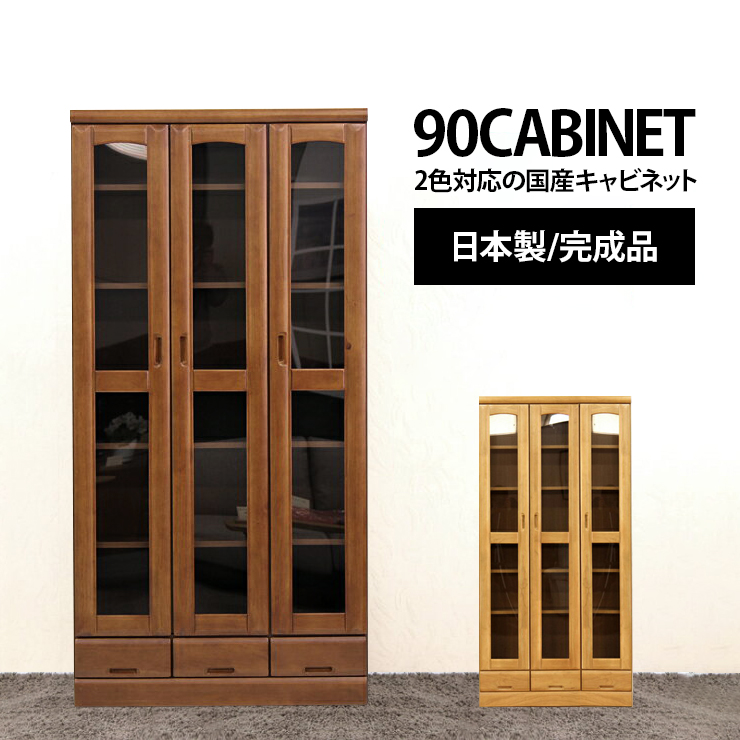 Bookcase Bookshelf Completed Magazine Rack Book Storage Shelf Cabinet Living Room Ornament Shelves
