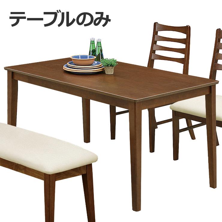 ダイニングテーブル 木製 北欧風 幅120cm 4人用 四人用 食堂テーブル 食卓テーブル カフェテーブル てーぶる ナチュラル ブラウン