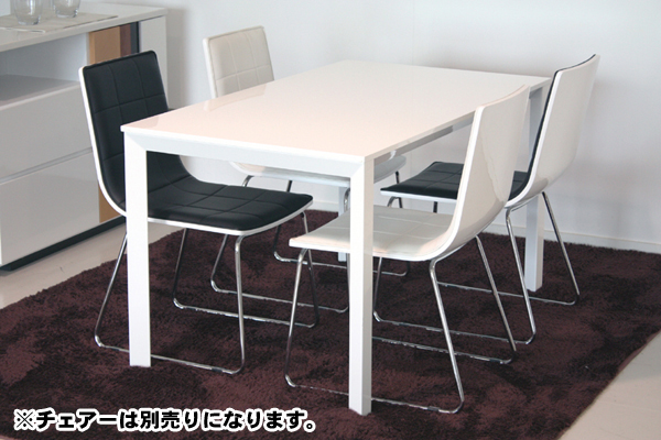 【まとめ買い】 ダイニングテーブル てーぶる 木製 白 モダン 幅130cm ホワイト 白 幅130cm 4人用 四人用 食堂テーブル 食卓テーブル カフェテーブル てーぶる, アクセサリー雑貨ひまわり:3ebe79fe --- supercanaltv.zonalivresh.dominiotemporario.com