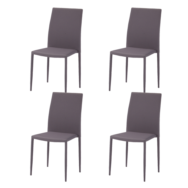 ダイニングチェアー 4脚セット グレー 布張り製 北欧風 食堂椅子 食堂イス 食卓チェアー 食堂チェアー カウンターチェアー いす カフェチェアー