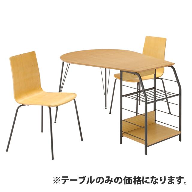 ダイニングテーブル 幅130cm ラック付き ナチュラル 木製 モダン風 4人用 四人用 食堂テーブル 食卓テーブル カフェテーブル てーぶる