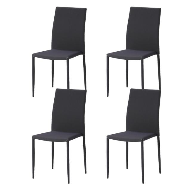 ダイニングチェアー 4脚セット ダークグレー 布張り製 北欧風 食堂椅子 食堂イス 食卓チェアー 食堂チェアー カウンターチェアー いす カフェチェアー