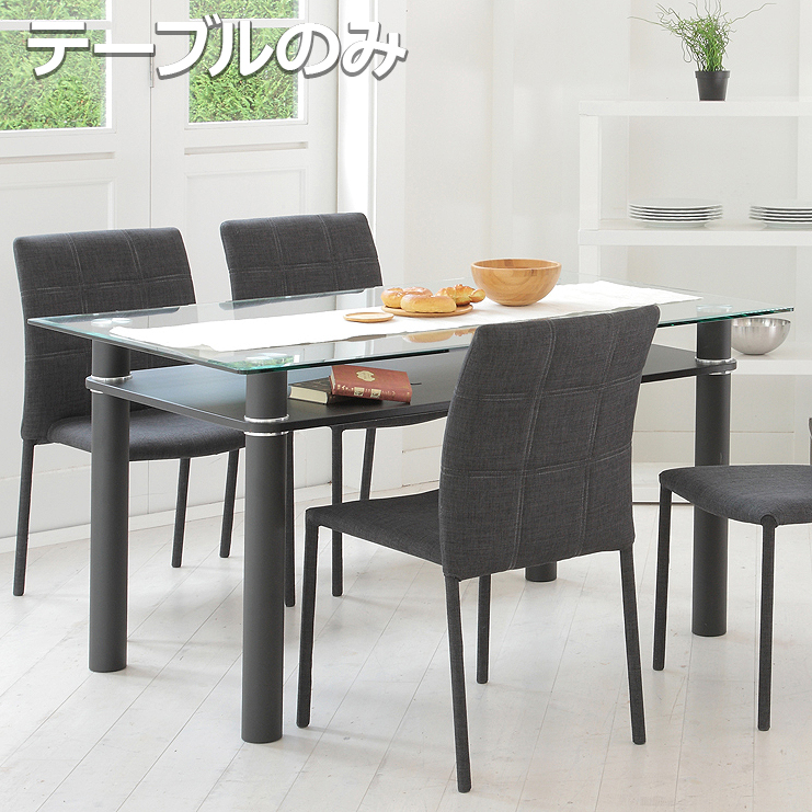 食堂テーブル 食卓テーブル カフェテーブル 四人用 四人掛け用 黒 ダイニングテーブル ガラス 幅140cm 棚付き 4人用 4人掛け用 ブラッ