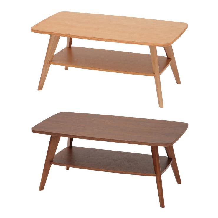 センターテーブル 幅90cm 木製 棚付き 北欧風 ダークブラウン ナチュラル