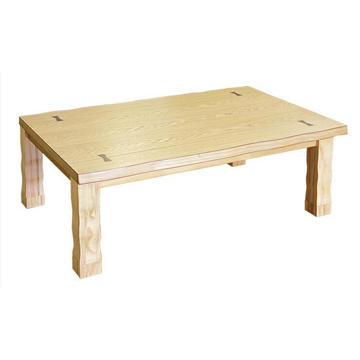 こたつ コタツテーブル 幅120cm 奥行80cm 木製 タモ材 継ぎ脚 ナチュラル