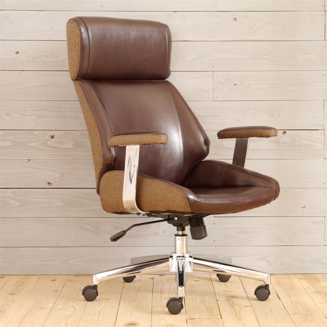 Beau Stylish Office Chair Arm Brown Case Made Of Leather Modern Office Chair  Office Chair Conveniences Desk Chairs Work Chair Paso Conceal Working Chair