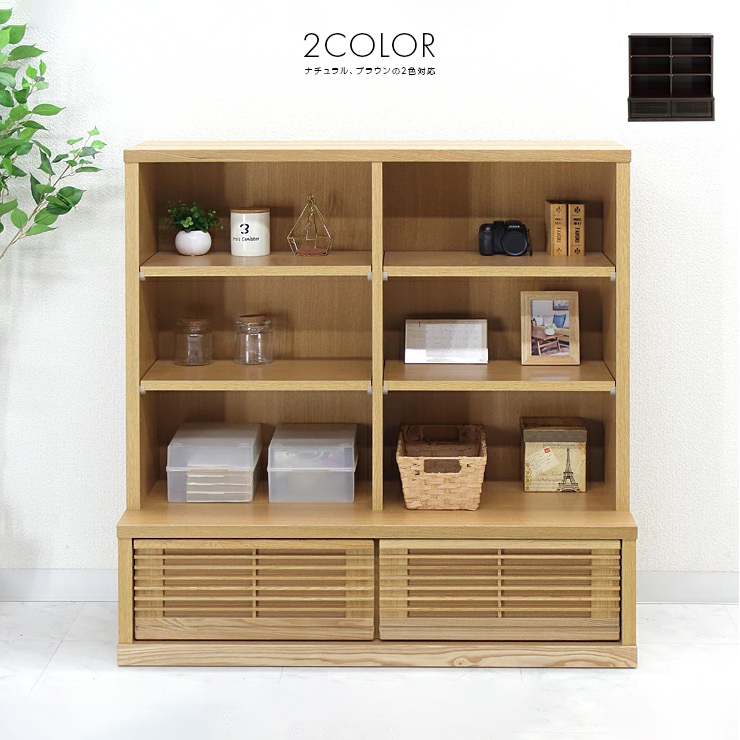 Rack Shelf Completed Width 100 Cm Low Type Natural Brown Wooden Anese Style Living Storage