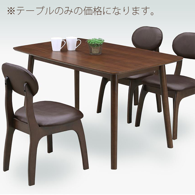 Dining Table 120 Cm Brown Wooden Asian 4 Person For Persons People Hung Room Tables Café