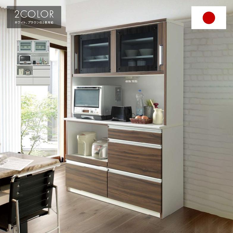【室内搬入設置無料】食器棚 レンジ台 完成品 約幅140cm 約高さ190cm ハイタイプ ブラウン ホワイト