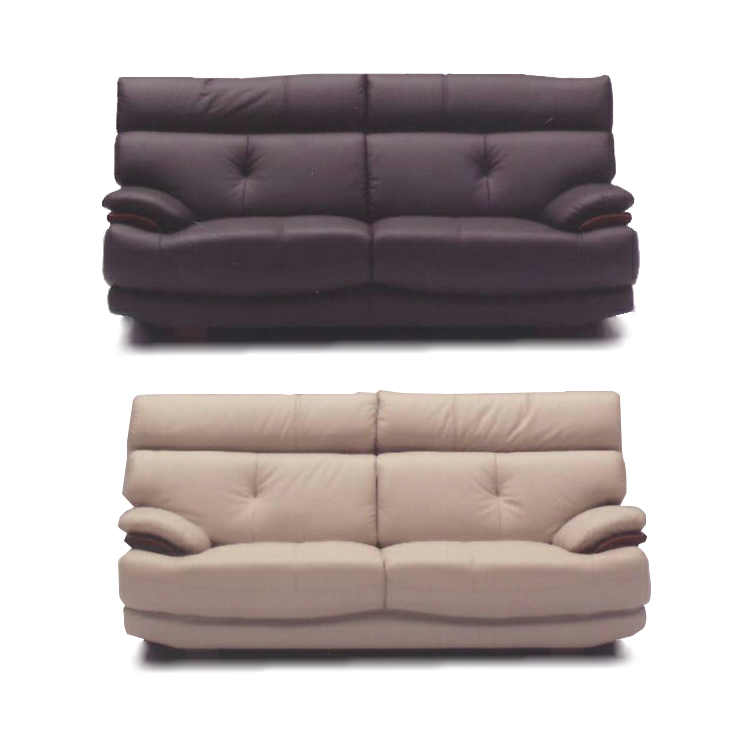 ソファー 3人掛けソファー 3人用ソファー 三人掛け 三人用 そふぁー ブラウン ベージュ 革張り製 モダン風