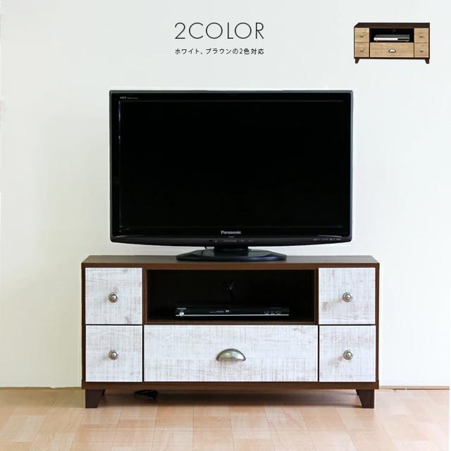 テレビ台 テレビボード ローボード 完成品 幅95cm ホワイト 白 ブラウン 木製 ロータイプテレビボード TVボード てれび台 TV台 リビングボード AV収納 テレビラック