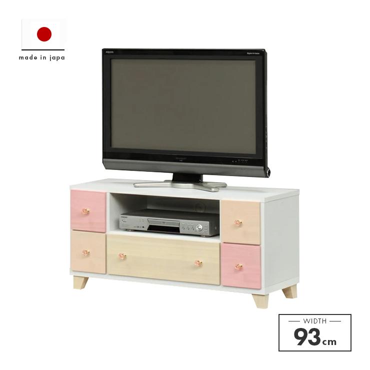 テレビ台 テレビボード ローボード 完成品 幅95cm 木製 カントリー風 ホワイト 白 ピンク ロータイプテレビボード TVボード てれび台 TV台 リビングボード AV収納 テレビラック