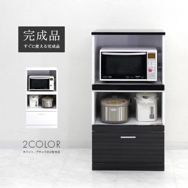 レンジ台 完成品 幅60cm キッチン収納棚 スリム ブラック 黒 ホワイト