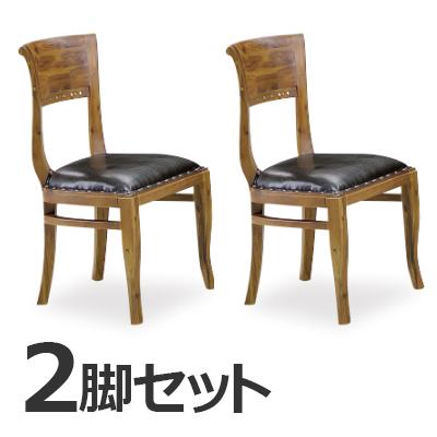 ダイニングチェアー 2脚セット 木製 幅47cm 食堂椅子 食堂イス 食卓チェアー 食堂チェアー カウンターチェアー いす カフェチェアー アンティーク風 ブラウン