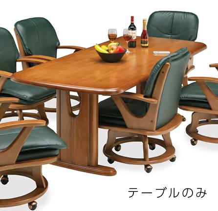 ダイニングテーブル 幅200cm ダイニングテーブル 木製 モダン風 カフェテーブル 食堂テーブル 食卓テーブル 6人用 六人用 てーぶる