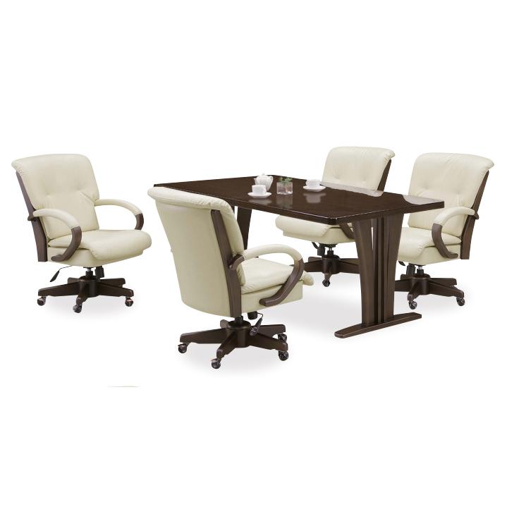 ダイニングテーブルセット ダイニングセット 5点セット 4人掛け 4人用 食堂セット 食卓テーブルセット ダイニング5点セット・カフェテーブルセット 四人掛け 四人用 モダン