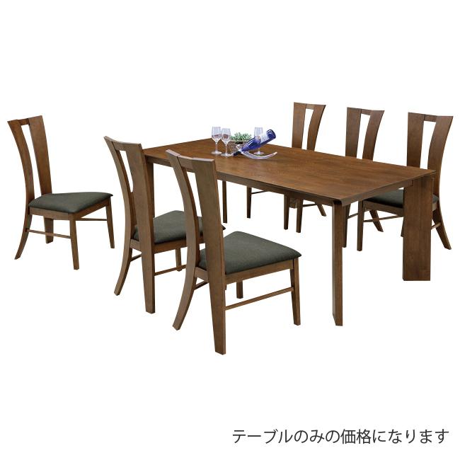 ダイニングテーブル 幅180cm ブラウン 木製 和風モダン風 カフェテーブル 食堂テーブル 食卓テーブル 6人用 六人用 てーぶる