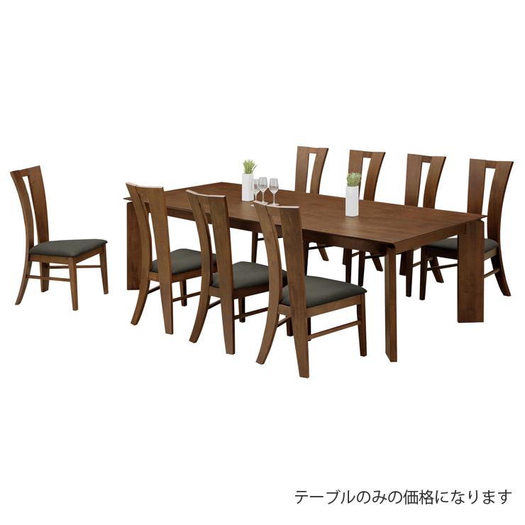 贅沢 ダイニングテーブル 幅240cm 幅240cm ブラウン 木製 木製 和風モダン風, オシミズマチ:089ed5fa --- blablagames.net