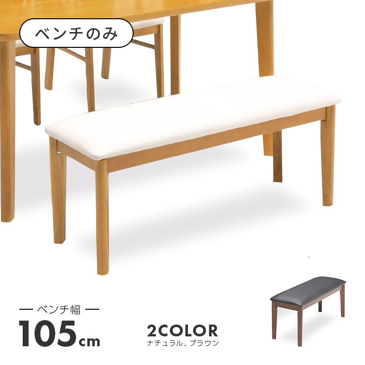 ダイニングチェアー 2脚セット ナチュラル ブラウン 木製 モダン風 食堂椅子 食堂イス 食卓チェアー 食堂チェアー カウンターチェアー いす カフェチェアー