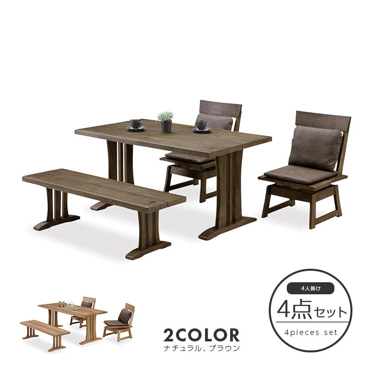 ダイニングテーブルセット ダイニングセット ベンチタイプ 4点セット 4人掛け 4人用ダイニングセット 食堂セット 食卓テーブルセット ダイニング4点セット カフェテーブルセット 四人掛け 四人用 ベンチ付き 木製 和風 ブラウン ナチュラル